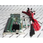 Areca ARC-1231ML / 512MB Cache kit